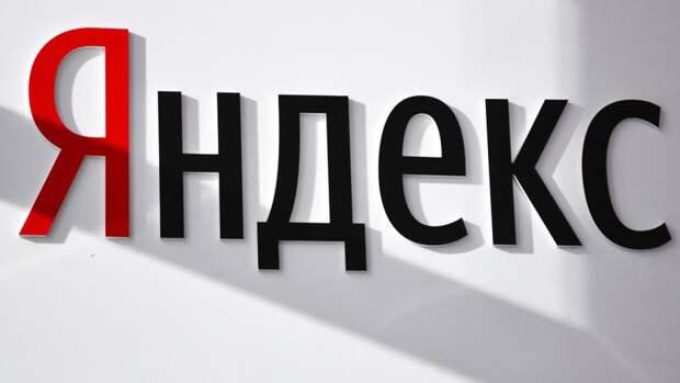"""Сервис """"Яндекс Go"""" сообщил об устранении неполадок в  работе"""
