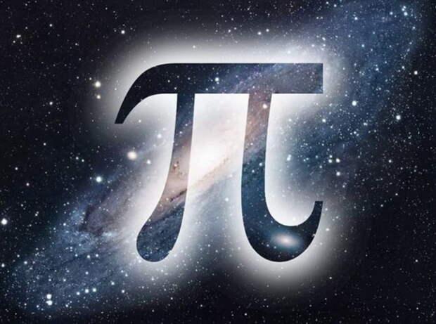 """Сила """"пи"""": 10 фактов о числе π"""