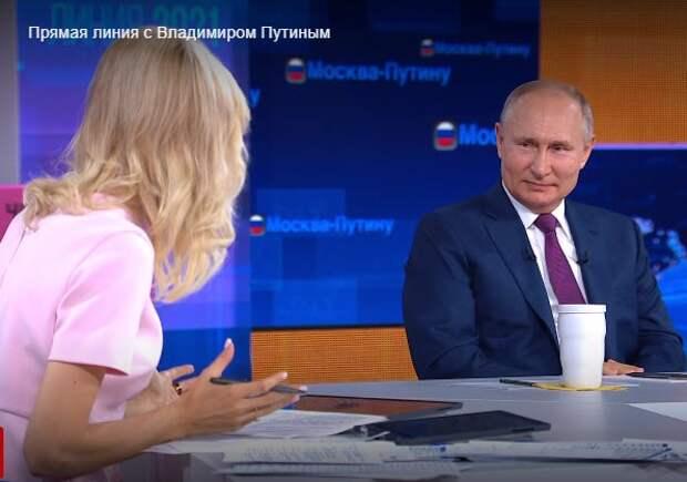 Бесплатная газификация для населения до домовладений будет обязательно обеспечена - Путин