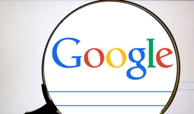 Попросьбе властей РФGoogle удалит весь противоправный контент