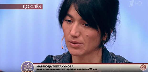 «Нравится роль жертвы, хочет новый дом»: Отшельница, которая не хочет к дочери