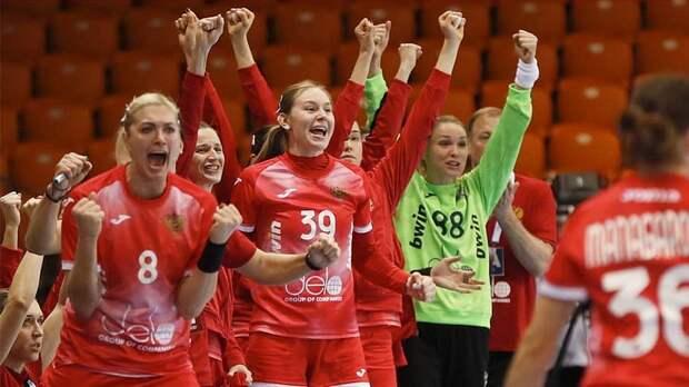 Гандболистки сборной России разгромили команду Турции в 1-м стыковом матче за путевку на ЧМ