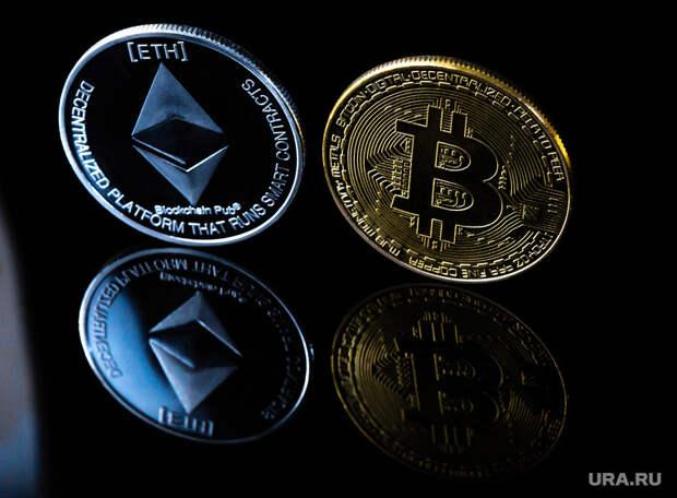 Клипарт по теме Биткоин. Сургут, отражение, биткоин, эфириум, криптовалюта, монета
