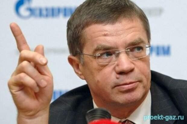 """""""Газпром"""" дал понять ЕК, что новая """"подстава"""", как с """"Южным потоком"""", не пройдет"""