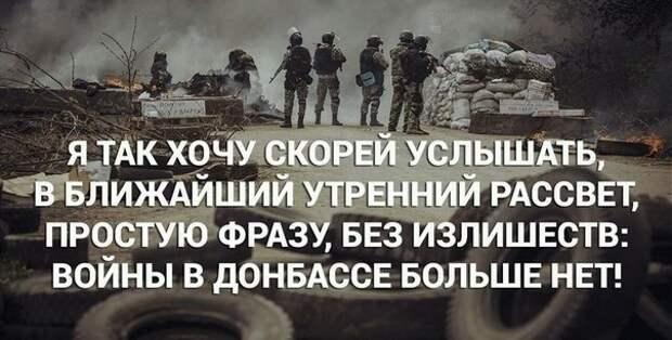 «Так а кто стреляет? Наши!» – солдат рассказал об убитых детях