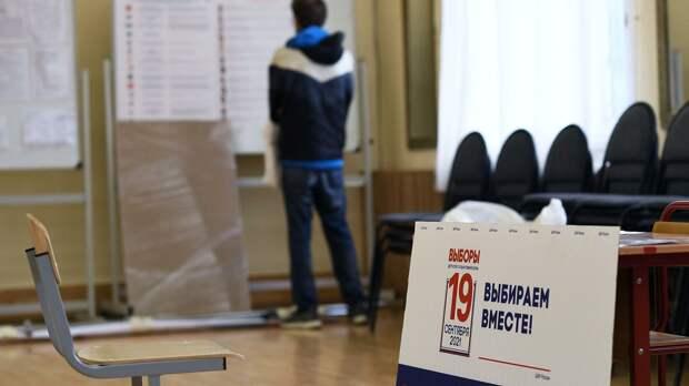 Помощника кандидата в депутаты от КПРФ задержали за нарушение порядка на избирательном участке