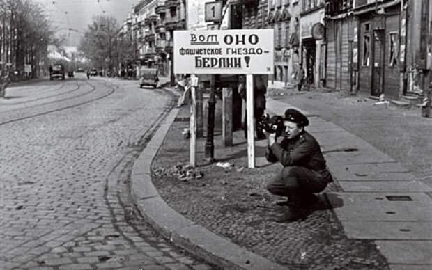 66-В Берлине.jpg