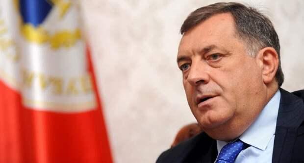 Додик: «Эффективный путь в ЕС – это раздел Боснии и Герцеговины»