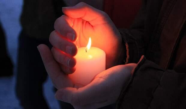 Матчи 30-го тура РПЛ начнутся с минуты молчания в память о погибших в Казани