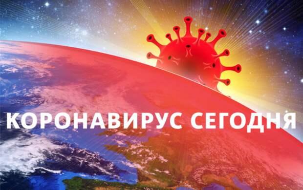 Коронавирус в России: статистика на 9 мая