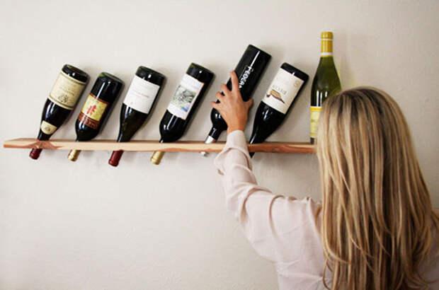 Полка для винных бутылок.