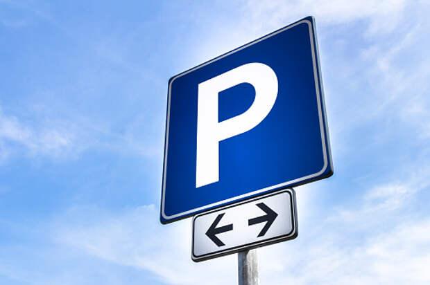 В Бабушкинском действует 15 парковок со шлагбаумом