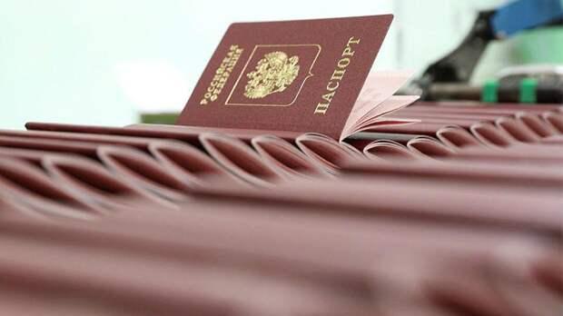 Девять причин для отказа в российском гражданстве