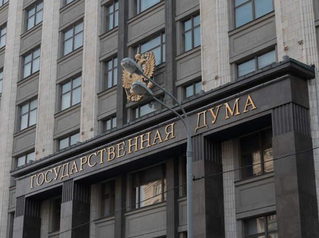 В Госдуме прокомментировали предложение раздавать украинские паспорта россиянам
