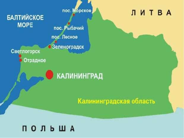 Карта Калининградской области. источник:Яндекс.Картинки
