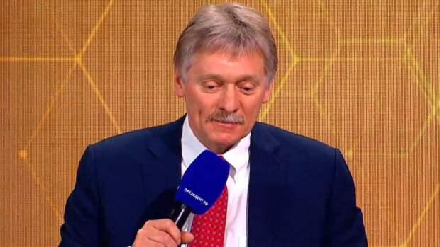 Песков прокомментировал возобновление сотрудничества между СВР и MI6
