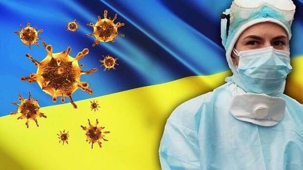 Первый привитый врач рассказал о провале вакцинации на Украине
