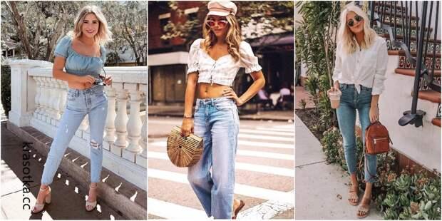 С чем носить джинсы летом: 14 вариантов, чтобы выглядеть стильно