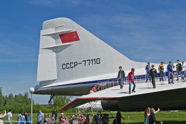 Aviation Museum-55