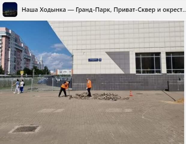 Коммунальщики проводили ремонт на улице Гризодубовой — управа