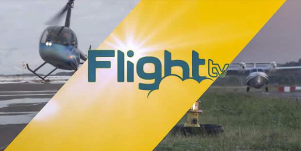 FlightTV - Выпуск 94