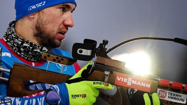Стали известны стартовые номера российских биатлонистов в индивидуальной гонке на чемпионате мира