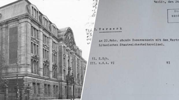 Здание РСХА в Берлине и учётная карточка к рабочему журналу внешней разведки Третьего рейха с упоминанием о встрече с сотрудниками ДГБ Литвы, датированная 24 февраля 1940 года