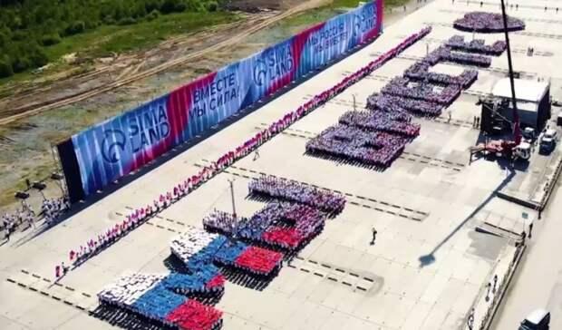 В Екатеринбурге устроили масштабный флешмоб ко Дню России - ВИДЕО