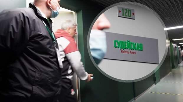 Григорьянц: «Арбитры сообщили, что начальники «Локомотива» и «Спартака» не воздействовали на них в судейской»