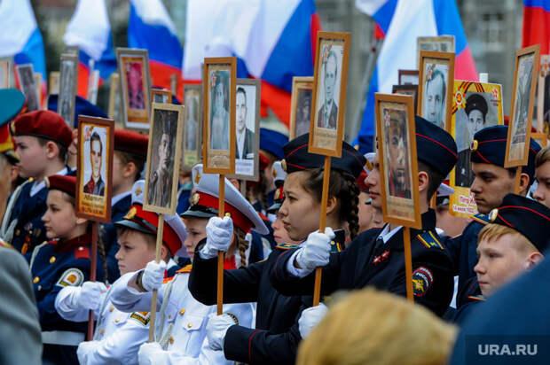 Организаторы «Бессмертного полка» заявили оботмене шествия