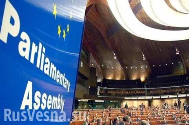 Пусть теперь Украина платит Совету Европы, — Пушков   Русская весна