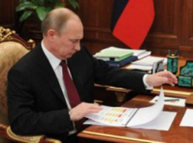 Президент РФ поставил точку в борьбе с нелегальным игорным бизнесом в интернете
