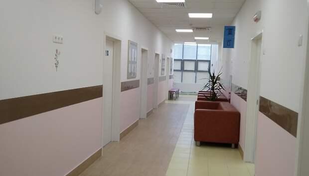 Ремонт поликлиники №1 Мытищ планируют завершить в 2021 году