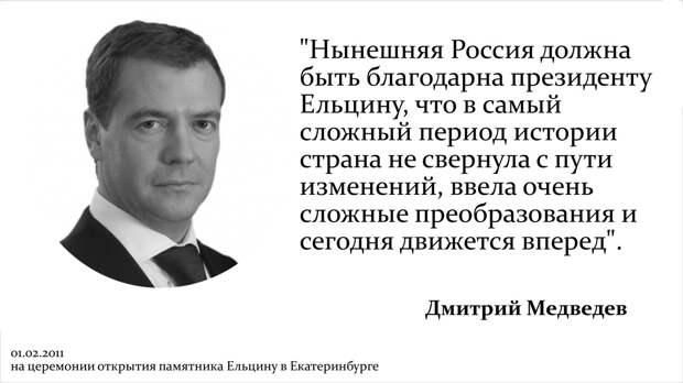 Историк Юрий Жуков о приватизации 90-ых.
