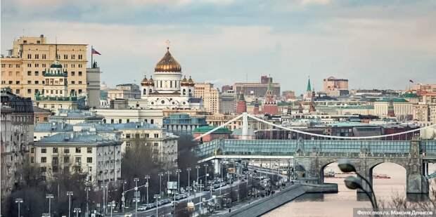 Власти Москвы не согласовали акции 21 апреля и 1 мая. Фото: М.Денисов, mos.ru