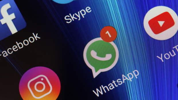WhatsApp научат анализировать набираемый пользователем текст