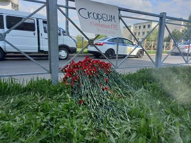 После трагедии в Казани люди хотят стать донорами: в Минздраве рассказали об обеспечении кровью больниц