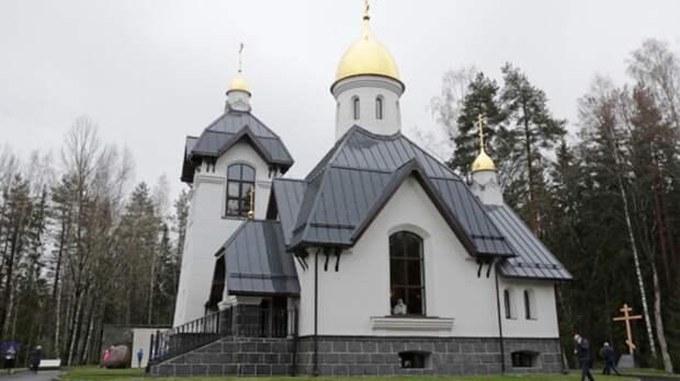 В Зеленогорске состоялась церемония освящения храма в честь Георгия Победоносца