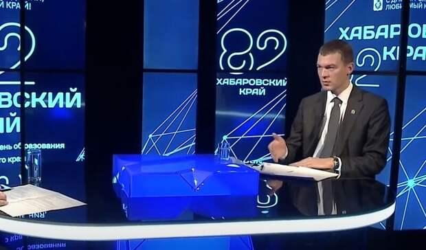 Дегтярев намерен отстоять право на изображение Хабаровска на банкноте в 5000 рублей
