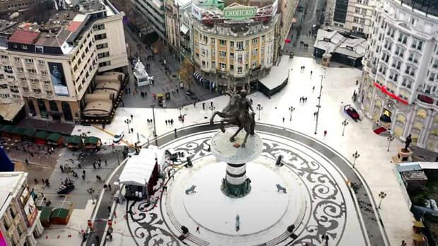 Bloomberg: Северная Македония объявила российского посла персоной нон грата