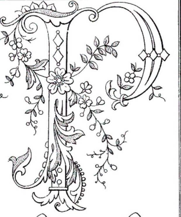 Схемы монограмм — вышивка декоративным швом