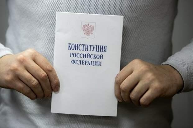 РБК: ЦИК утвердил логотип и слоган голосования по поправкам в Конституцию