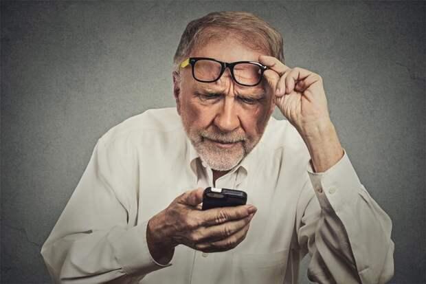 Для пенсионеров из Марьиной рощи открылся курс технологического ликбеза