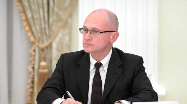 """Российское общество """"Знание"""" утвердило новый руководящий состав"""