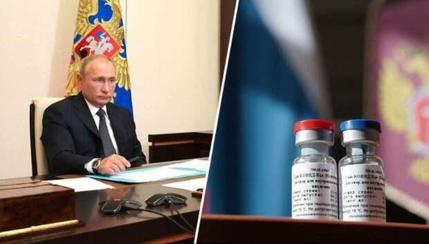 Как европейцы к Путину за вакциной ездили