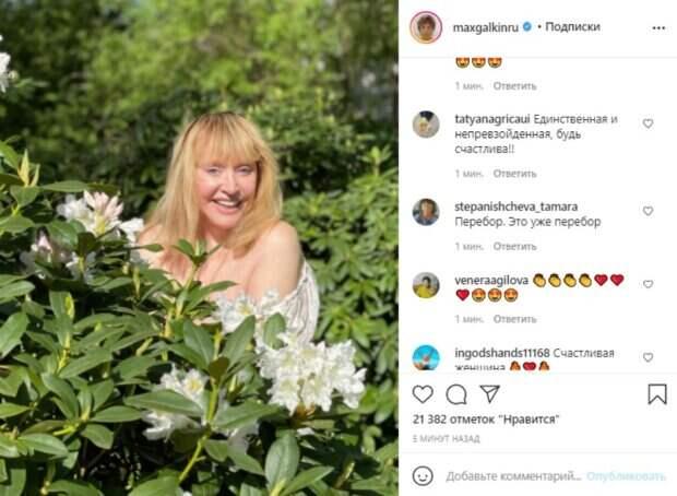 """Пугачева приспустила наряд, позируя Галкину без макияжа, парика и фильтров: """"Это уже перебор"""""""