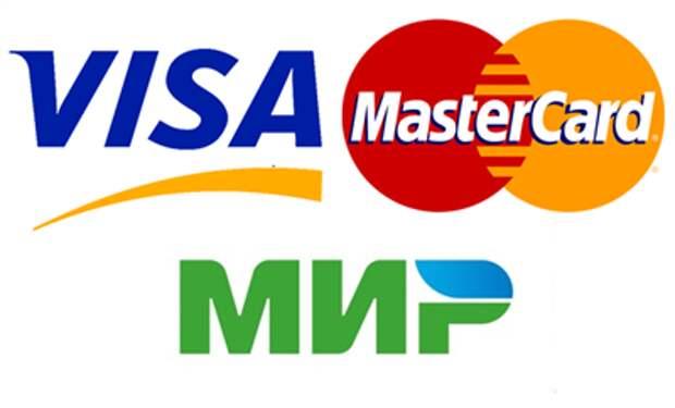 Роспотребнадзор: маркетплейсы могут делать скидку при оплате определенными картами