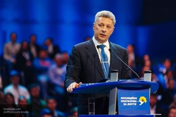 Бойко рассказал о переживаниях людей по поводу будущего Украины