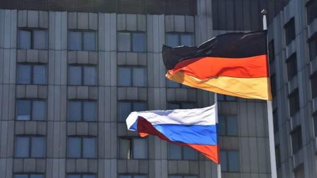 В Германии посоветовали Украине заканчивать с угрозами