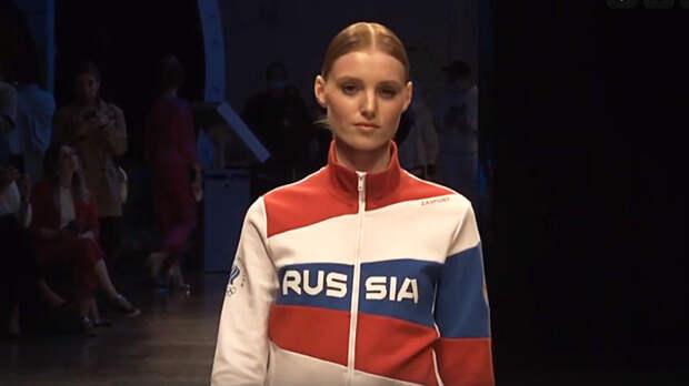 Форма россиян для Олимпиады возмутила журналиста NYT